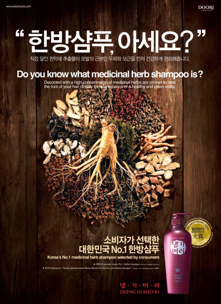 violet-shampoo-poster_1-01