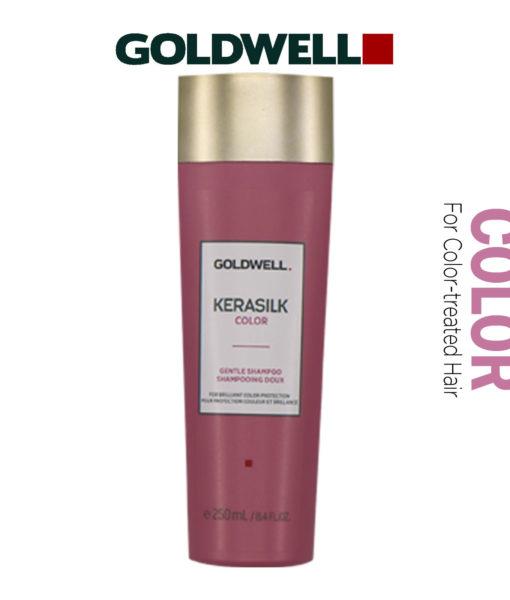 gentle-shampoo-250ml-front