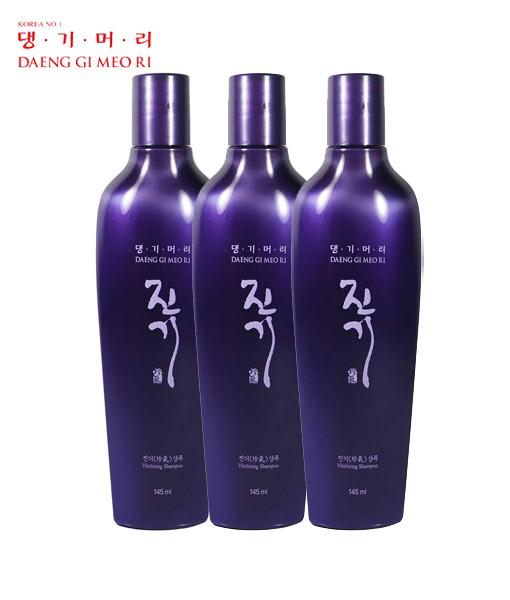 vit shampoo 3x145ml